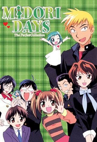 File:Midori Days.png
