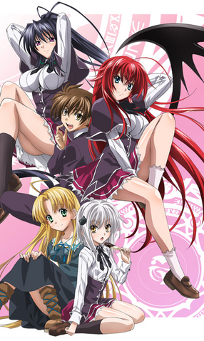 File:High School DxD.png