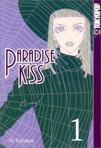 File:Paradise-Kiss.jpg