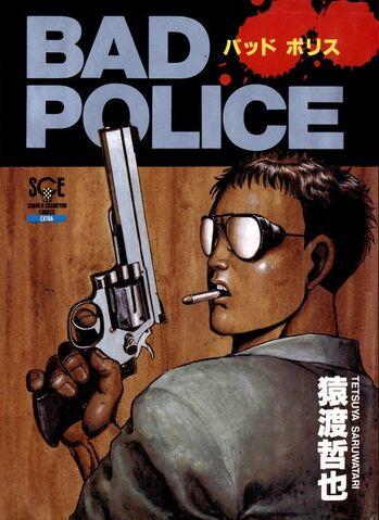File:Bad Police.jpg