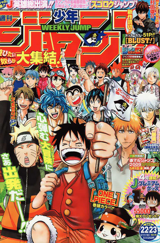 File:Weekly Shonen Jump.png