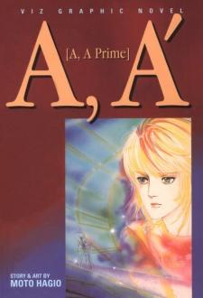 File:A, A Prime.jpg
