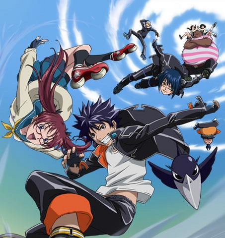 File:Air Gear.png