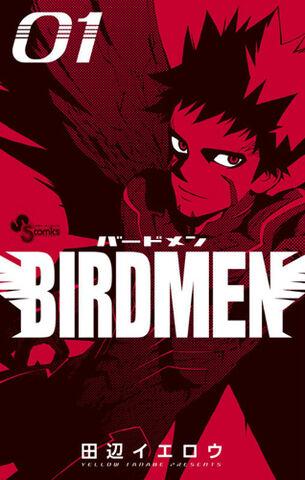 File:Birdmen.jpg