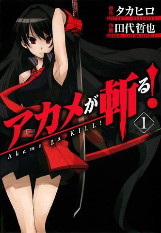 File:Akame Ga Kill Volume 7.png