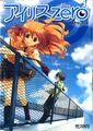 Thumbnail for version as of 20:59, September 25, 2012