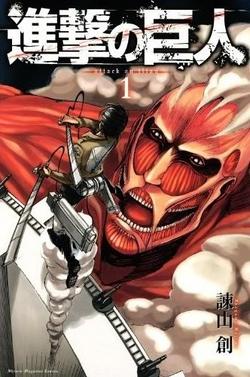 Shingeki no Kyojin volume 1