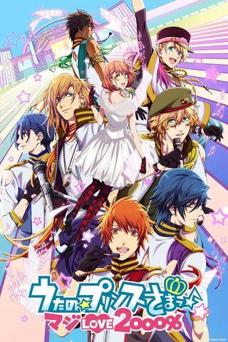 File:Uta no prince sama2.jpg