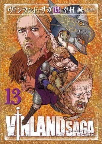 File:Vinland Saga.png