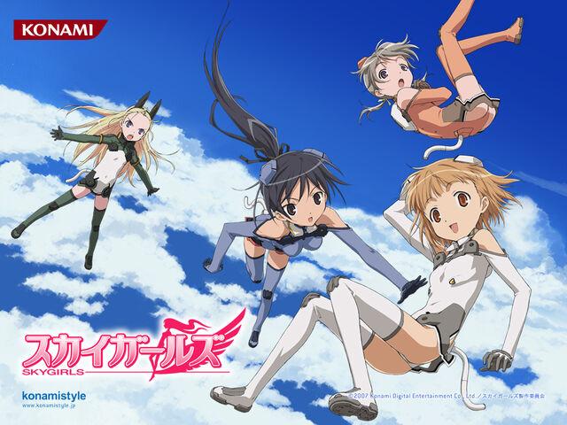 File:Sky Girls.jpg