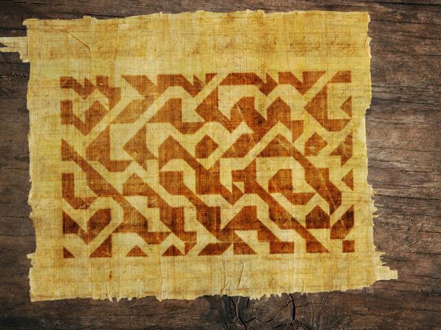 File:Papyrus.jpg
