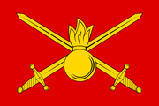 450px-Flag of the Russian ground forces svg