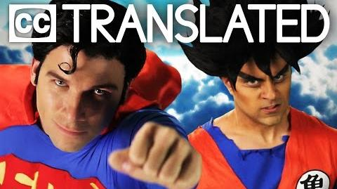 TRANSLATED Goku vs Superman. Epic Rap Battles of History. CC
