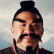 Sun Tzu