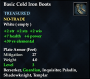 Basic Cold Iron Boots