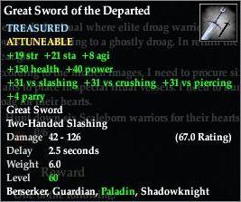 File:Great Sword of the Departed.JPG