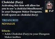 Chokidai (Fury)