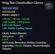 Ning Yun Cloudwalker Gloves