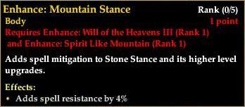 File:Monk Enhance- Mountain Stance.jpg