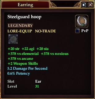 File:Steelguard hoop.jpg