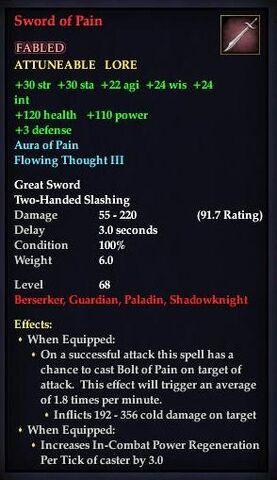 File:Sword of Pain.jpg