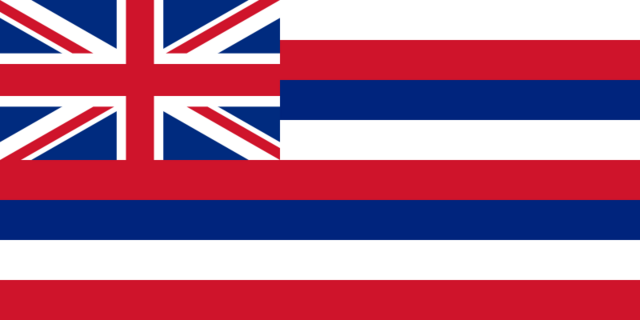 File:Hawaii Flag.png