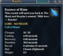 Essence of Rime