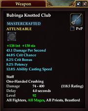 Bubinga Knotted Club