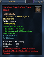 Shoulder Guard of the Great Hand