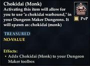 Chokidai (Monk)