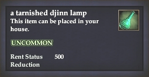 File:A tarnished djinn lamp.jpg