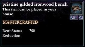File:Gilded Ironwood Bench.jpg