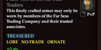 Plain Vest of the Far Seas Traders