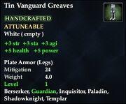 Tin Vanguard Greaves