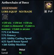 Aetherchain of Force