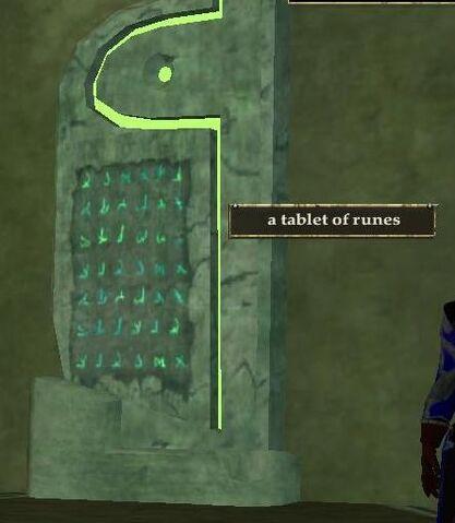 File:A tablet of runes.jpg
