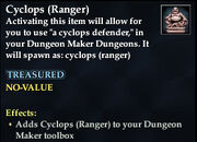 Cyclops (Ranger)