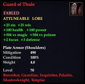 File:Guard of Thule.jpg