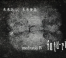 Signs of Future, Hades of Future (Futu-Risk)