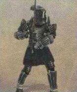 Coracero Imperial FFXII