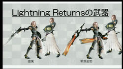 Lightning-returns-armas.jpg