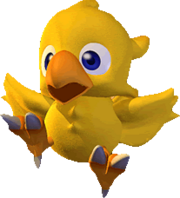 Chocobo Mysterious Dungeon 2.png