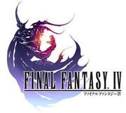 Logo Final Fantasy IV DS.jpg