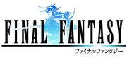 Logo Final Fantasy.jpg