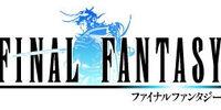 Logos de Final Fantasy