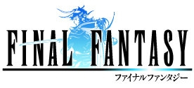Archivo:Logo Final Fantasy.jpg