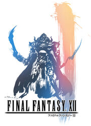 Logo Final Fantasy XII.jpeg