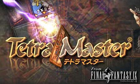 Archivo:Logo Tetra Master.jpg