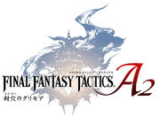Logo FFT A2 Grimoire of the Rift.jpg