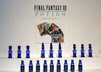 Pocion FFXII 1.jpg